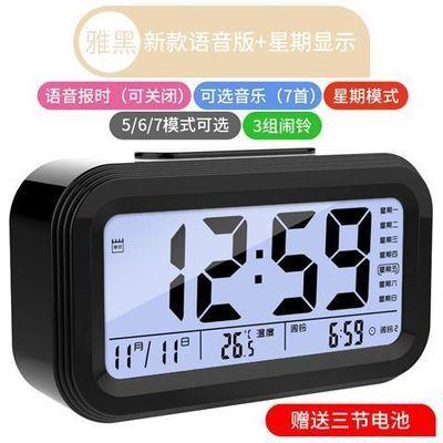 【送电池】电子闹钟学生夜光简约创意儿时智能可爱语音播报玩具