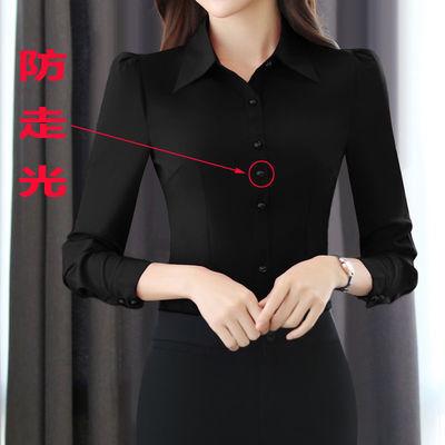 衬衫女长袖2019春装新款韩范职业装宝蓝色大码白色打底工作服衬衣