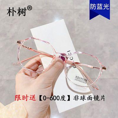 近视镜框男女防蓝光辐射手机电脑学生护目镜超轻多边形显瘦眼镜架