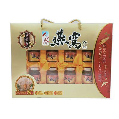 【品牌直营】御辉冰糖即食燕窝8瓶/10瓶礼盒女人营养滋补送礼佳品