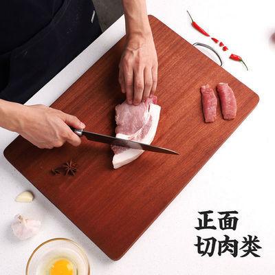 热销轻微瑕疵乌檀木菜板实木砧板厨房整木方形切菜板大号防霉案板