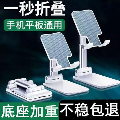 手机支架桌面折叠多功能床头可爱创意懒人直播ipad平板万能支撑架