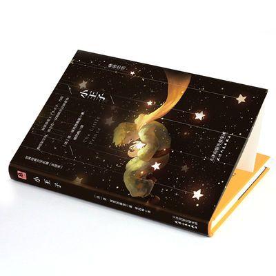【特价】小王子书 中文版全译本 青少年版世界十大名著中英对照书
