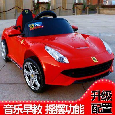 法拉利儿童电动汽车四轮宝宝电动童车1-2-3岁小孩玩具车可坐人