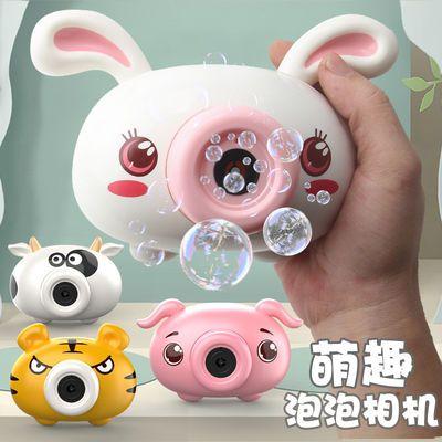 儿童电动小猪泡泡机网红老虎奶牛小兔小猪泡泡相机音乐赠送泡泡液
