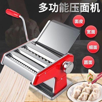 多功能压面机家用面条机饺子皮机馄饨皮机不锈钢手动面皮机擀面机