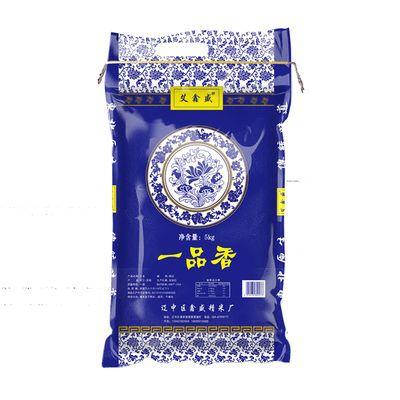 东北大米珍珠米新米10斤20斤装批发特价正宗2019年新米优质小町米