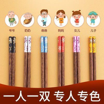 客满多高档鸡翅木筷子家用防霉一人一双套装无漆无蜡实木环保红木