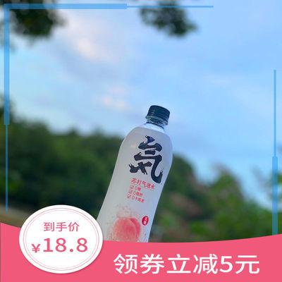 元�萆�林元气水苏打气泡水无糖有气0热量0脂肪喝不胖果味汽水饮料