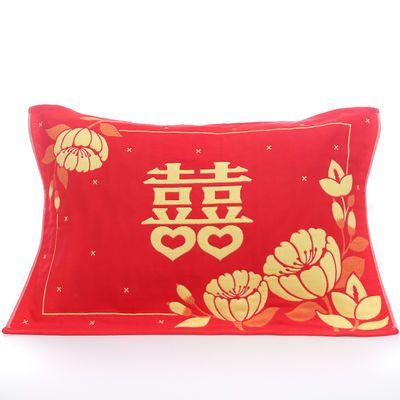 一对装纯棉高档结婚大红色婚庆喜字枕巾加厚加大情侣回礼枕头巾