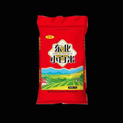 东北大米10斤鲜白米正2019年新米宗农家自产色选米小町米5kg特价