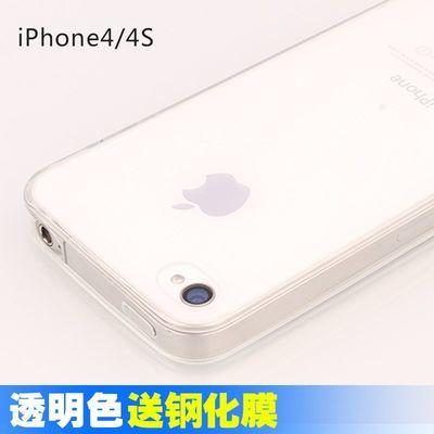 苹果4手机壳透明软壳iPhone4全包边防摔网红款套硅胶潮男女薄款4s