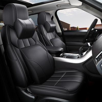 2020新款瑞虎3全球版1.5L精英型全包围汽车坐垫四季座套车座椅套