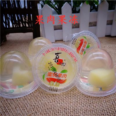 喜之郎果冻果肉果冻整箱什锦多味蜜桔水果冻布丁散装零食糖果特产