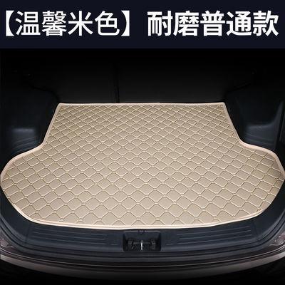 2018款19广汽传祺GS5/GS4/GS3/GS7传奇GA6汽车专用尾箱垫后备箱垫