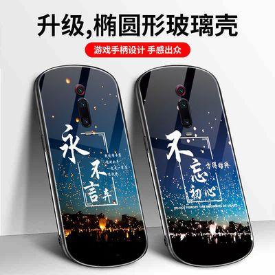 红米K20手机壳小米全包轻薄防摔椭圆镜面玻璃红米K20Pro保护壳