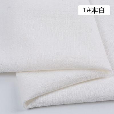 春夏棉麻布料 纯色全棉褶皱服装手工设计DIY衬衫连衣裙水洗棉面料