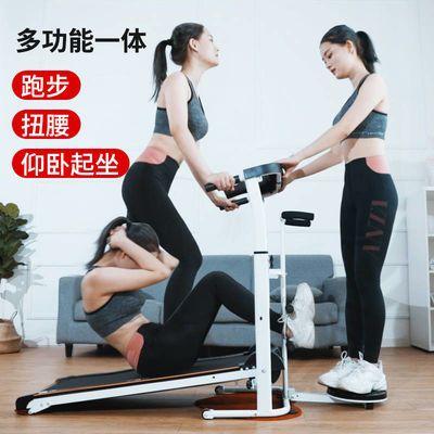 热销家用迷你款中小型跑步机室内运动减肥健身器材机械折叠平板走