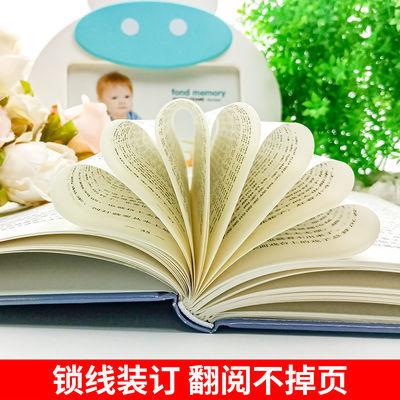 【特价】小王子书正版经典名著新课标丛书7-15岁小学生初中生图书