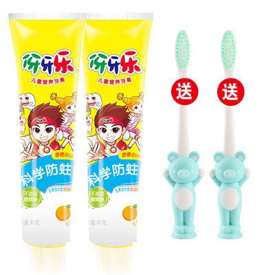 【送牙刷】正品伢牙乐儿童草莓橙子苹果味水果味牙膏40克牙牙乐