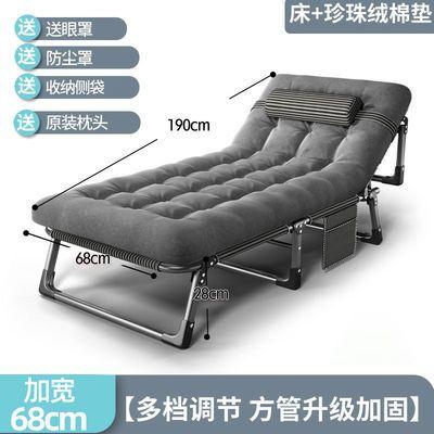 索乐折叠床单人床午睡床办公室躺椅午休床午睡椅简易陪护行军床