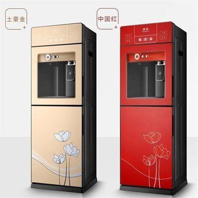 康萌饮水机立式家用制冷制热双门办公室节能小型开水机台式迷你