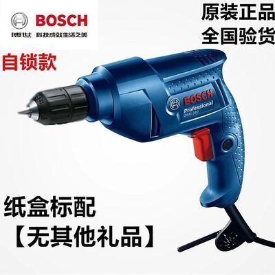 德国BOSCH博世GBM340手电钻TBM3500家用电钻手枪钻多功能调速