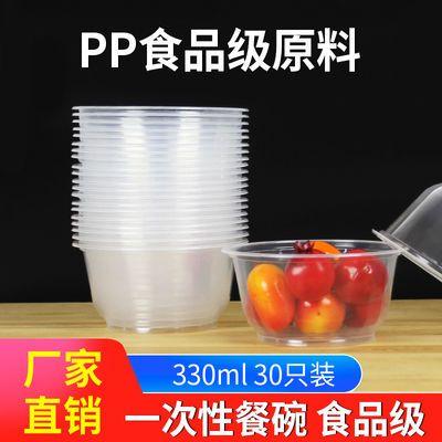 一次性碗塑料餐盒打包碗筷饭盒快餐盒圆形碗外卖水果捞盒子打包盒