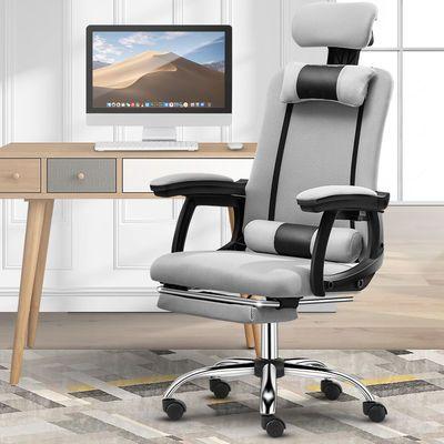 科润电脑椅子靠背办公椅子家用舒适电竞椅游戏主播座椅老板转椅