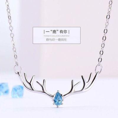 日韩版S925纯银锁骨链潮网红一鹿有你首饰吊坠学生简约气质项链女