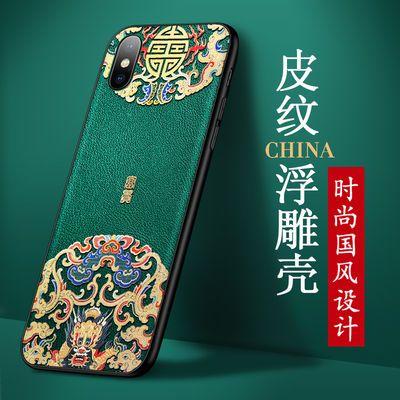 苹果11手机壳6/7/8plus新年国潮X/XS/XR/XSMAX防摔iPhone保护套6s