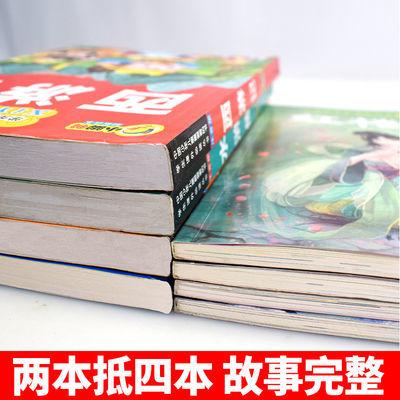 【特价】全4册青少年版四大名著原著正版小学生版 儿童课外阅读书