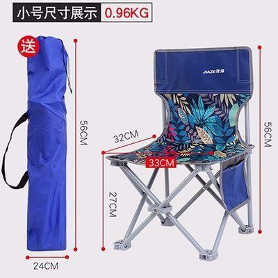 热销钓椅多功能钓鱼椅户外椅子折叠椅便携折叠凳画椅小板凳钓鱼用