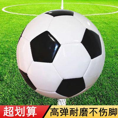 足球校园中小学生儿童青少年耐磨防爆世界杯5号成人训练比赛足球