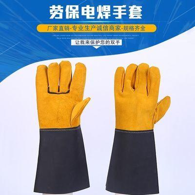 工手套半皮手套耐磨防烫加长款牛皮手套劳保手套三双起拍包邮!焊