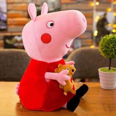 儿童玩具批发正版小猪佩奇团子哆啦A梦长颜草阿狸跳跳虎毛绒