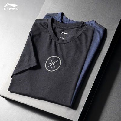 李宁短袖男新款韦德之道速干透气吸汗圆领上衣夏季半袖T恤运动服