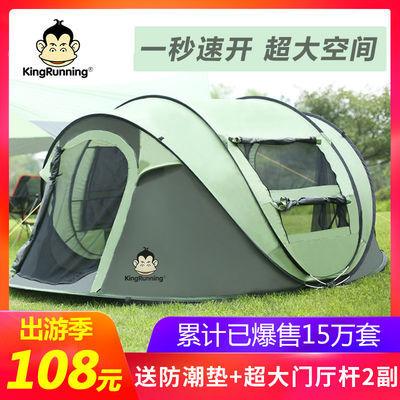 速开帐篷屋户外3-4人加厚防雨全自动一室二厅家庭露营2人一室一厅
