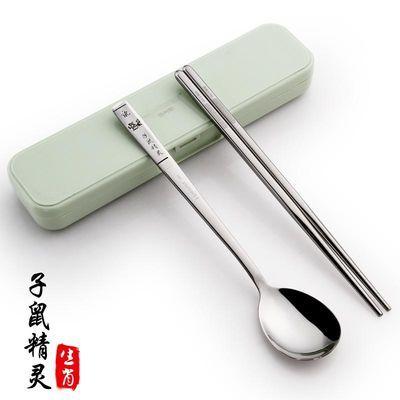 热销便携式勺筷盒套装304不锈钢筷子勺子长把创意可爱学生餐具三