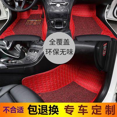 全包围适用于汽车脚垫千款车型专车定制丝圈汽车脚垫五座汽车脚垫