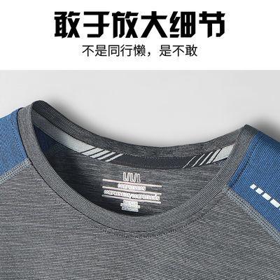 健身衣服男运动T恤长袖宽松速干夏季短袖跑步吸汗服篮球训练上衣