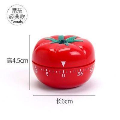 番茄时钟小闹钟计时器提醒器时间管理学生网红厨房定时器倒计时器