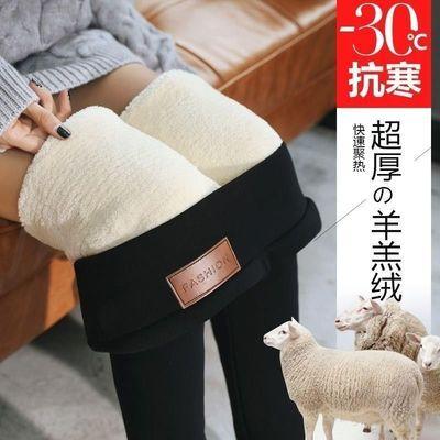 纯棉超厚羊羔绒打底裤女裤冬季加绒加厚外穿高腰一体裤保暖裤棉裤
