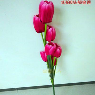 仿真花艺 郁金香 香水百合花假花客厅居家饰品摆设落地花束套装
