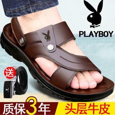 花花公子男士真皮凉鞋夏季新款休闲沙滩鞋防滑学生韩版牛皮凉拖鞋
