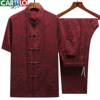 夏季冰丝唐装男爸爸装短袖套装中老年人汉服中国风男装衬衫两件套
