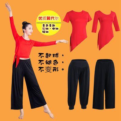 现代舞蹈服阔腿裤套装女莫代尔夏季中国舞民族古典舞蹈演出服上衣