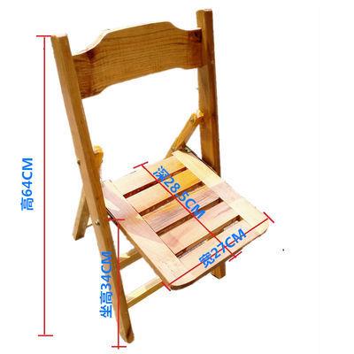 爆款儿童靠背小椅子实木小板凳换鞋凳子杉木矮凳沙发椅成人学生靠