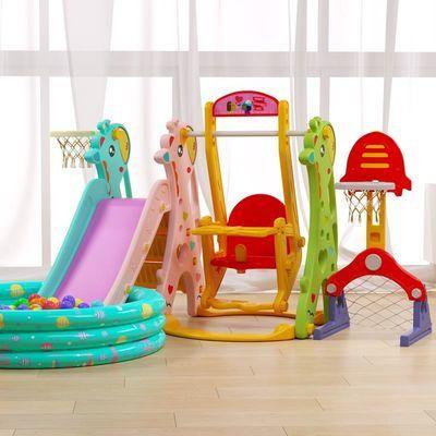 儿童滑滑梯室内家用多功能滑梯秋千组合宝宝玩具加厚幼儿小型乐园