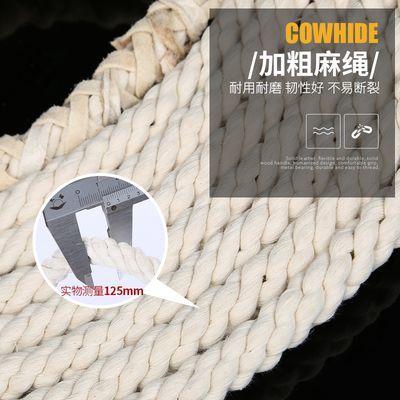 长绳团体多人跳绳5米7米10米集体跳绳儿童学生成人健身加粗大绳子